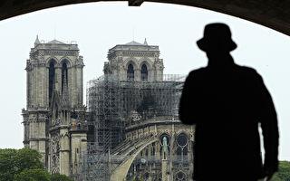大陆诈骗新招:捐款可名列巴黎圣母院纪念墙