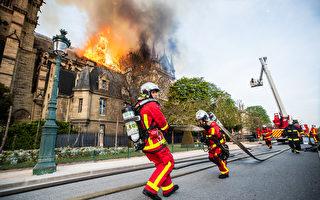 巴黎聖母院大火為何那麼難滅 原因有三