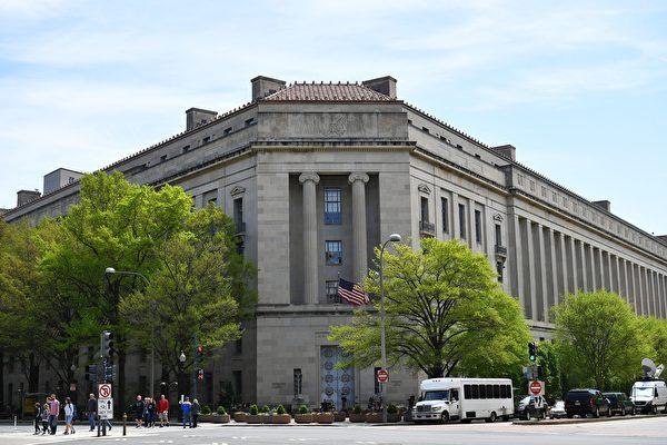 《外国代理人登记法》 美司法部加强执法
