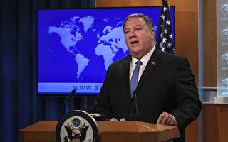 周三(4月17日),美国国务卿迈克・蓬佩奥(Mike Pompeo)宣布,将取消一项长达23年豁免令,允许美国公民对在古巴运用他们被扣押的财产做生意的外国公司提出索赔。