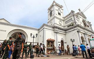 斯里兰卡连环爆炸袭击 川普等多国首脑谴责
