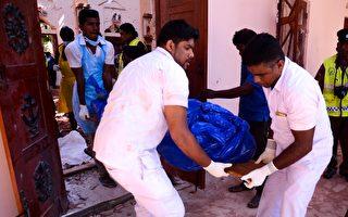 斯里蘭卡連環爆 207人死亡包括2中國人