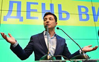 这次不是演戏!乌克兰笑星泽伦斯基当选总统