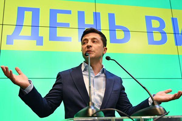 弗拉基米爾·澤倫斯基
