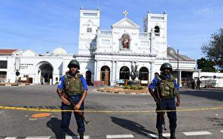 调查:斯里兰卡爆炸案是对基督城血案的报复