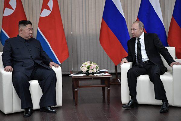 金正恩俄罗斯之行的两大失落