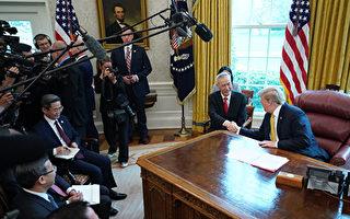 刘鹤三访白宫 三张照片透露中美谈判玄机