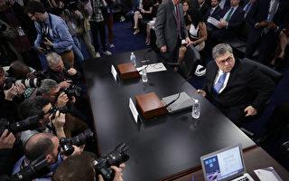 穆勒报告后首次听证 巴尔:已开始调查FBI