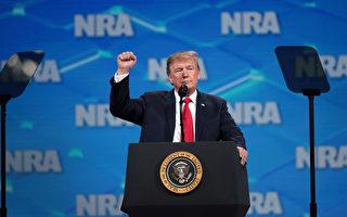 川普:美国撤回联合国武器贸易条约签名