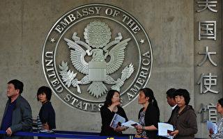 美取消数十名中国学者签证 更多细节曝光