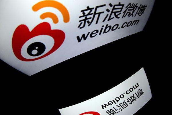 中共收緊「大V」話語權 于建嶸微博被禁言