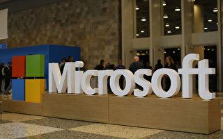 中國同行抗議996 微軟員工聯署支持