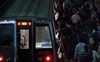 美議員發聲阻止中車競標華盛頓地鐵項目