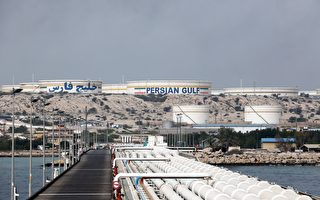 美終止伊朗石油制裁豁免 中國等5國受影響