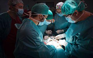 比利時聯邦委員會通過提案 打擊非法器官移植