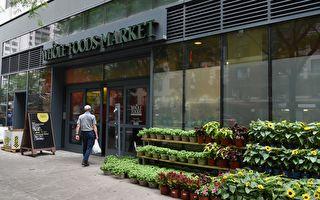 亞馬遜大手筆 全食超市500多項商品大減價