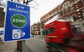倫敦低排放區生效 污染嚴重車輛需付費