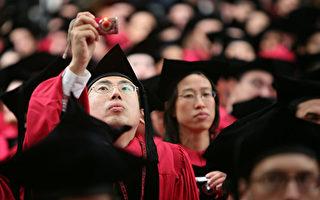 擊劍教練高價賣房給華裔學生家長 哈佛調查