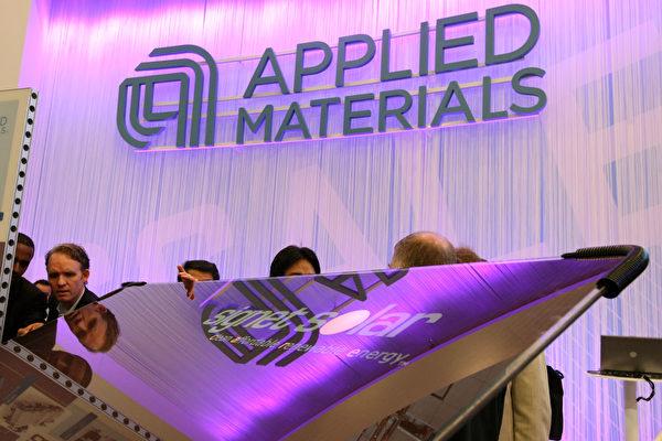美半导体设备巨头停止对中国三安光电供货