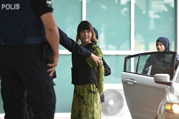 金正男毒杀案 越南女嫌将于5月3日获释