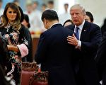 川普政府對華強硬 專家:為使中國人受尊重