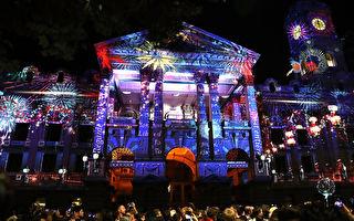 墨尔本国际艺术节将与白夜节合并