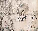 清华喦《金谷园图》描绘石崇与绿珠,上海博物馆藏。(公有领域)