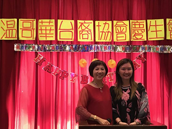 溫哥華臺裔協會舉辦慶生會,30多名壽星喜慶祝賀大家的共同生日。