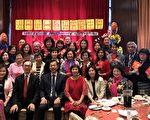 温哥华台裔协会举办庆生会,30多名寿星喜庆祝贺大家的共同生日。
