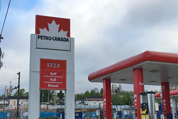 4月20日,大溫哥華地區的油價再一次打破幾天前創造的紀錄,達到了$1.729/升。圖為Petro-Canada加油站當天的油價。(童宇/大紀元)