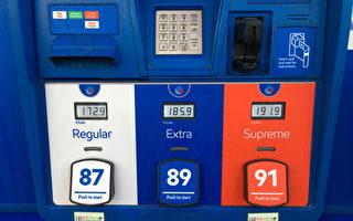 4月20日,大溫哥華地區的油價再一次打破幾天前創造的紀錄,達到了$1.729/升。圖為ESSO加油站當天的油價。(童宇/大紀元)