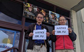 华裔科学家杠上加州水电局