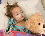 2歲的肯妮被診斷患有罕見的卵巢癌「卵黃囊瘤」。(Fight With Kenni提供)
