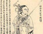 冼夫人像,取自《南陵無雙譜》。(公有領域)