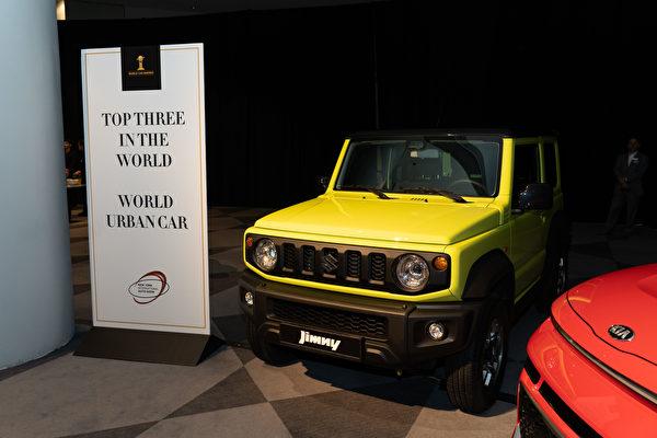 2019纽约车展铃木吉姆尼( Suzuki) Jimny获得最佳城市汽车奖。(戴兵/大纪元)