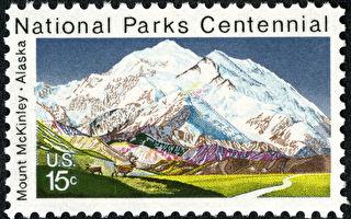 高山上的小邮局