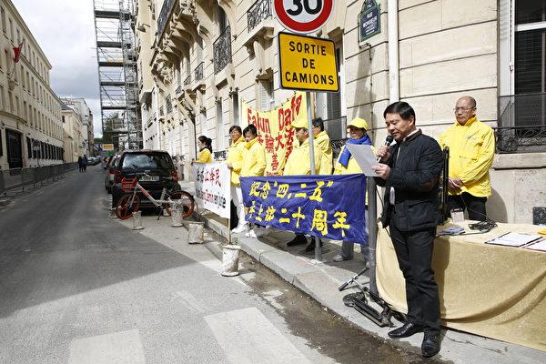 在中共駐巴黎使館對面,法國部分法輪功學員舉行紀念四二五20週年集會活動。圖為法輪大法協會主席唐漢龍先生在的集會上發言。(章樂/大紀元)