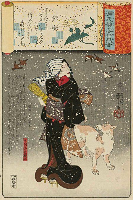 歌川国芳,《源氏云浮世画和:夕颜/矢间氏的室织江》,1846年。(大都会艺术博物馆提供)