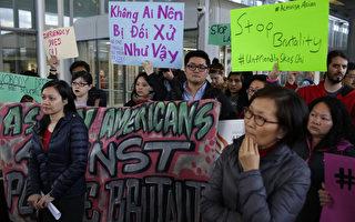 两年前被美联航赶下飞机 华裔医生首发声