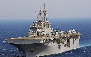美國海軍兩棲攻擊艦「黃蜂號」(USS Wasp)。(維基百科公有領域)