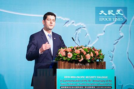 """美国联邦众议院前议长莱恩(Paul Ryan)16日出席""""2019印太安全对话开幕典礼""""。"""