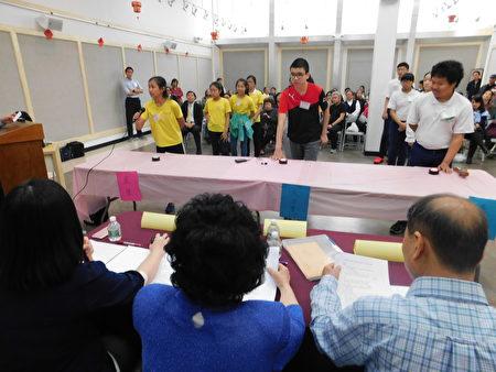 美东中文学校协会第六区举办海外正体汉字文化节-中华文化常识问答比赛,图为高年级组抢答。