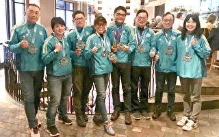 台湾团波士顿马拉松  八健将获六环奖牌荣耀