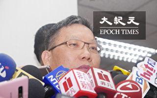 區域經濟合作 台財長:不能單靠北京