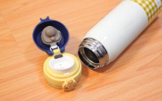 保温杯清洁不当,容易累积异味、污垢或细菌。怎样清洗保温杯才正确?(Pixabay)