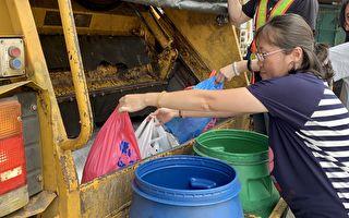 雙北垃圾袋互收拍板定案 自5月1日起實施