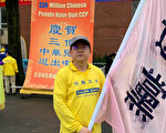 昔日北京在校大学生亲历四二五 谈人生意义