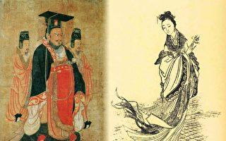"""甄夫人生前没有被曹丕封后,死后几年,被追谥为文昭皇后,""""此女贵乃不可言""""的预言最终还是实现了。(公有领域)"""