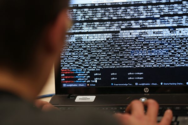 网安专家曝光:微信逾800个中文敏感词