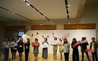 高美館「太陽雨」特展  新視角認識東南亞